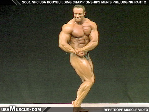 Erik Fromm