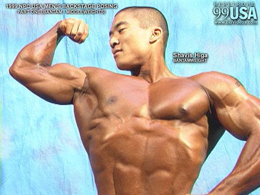 Shavis Higa