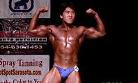 Karl Fong